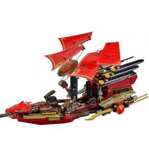 Klocki LEGO 70738 Ostatni lot Perły Przeznaczenia